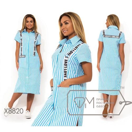 Платье-рубашка из коттона с коротким рукавом, застежкой из пуговок по всей длине с накладными карманами и контрастными лампасами вдоль лифа X8820