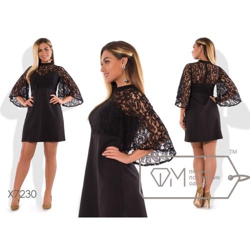 Платье-трапеция мини из костюмки с завышенной талией и верхом из гипюра с асимметричными рукавами-флаттер X7230