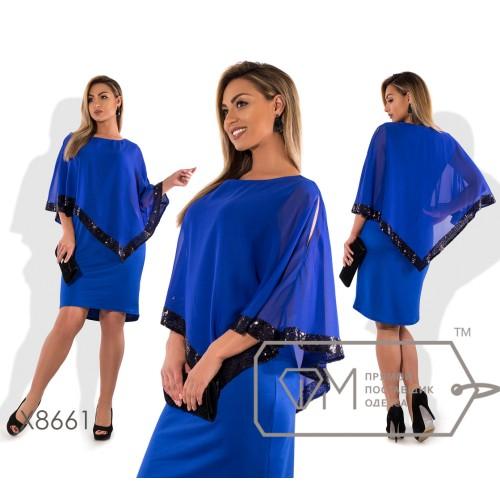 Платье-двойка приталенного кроя из французского трикотажа с цельной шифоновой накидкой разрезами на плечах и окантовкой из пайеток X8661