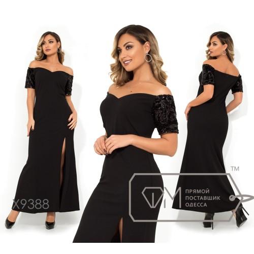 Вечернее платье в пол покроя-труба с вырезом полу сердце, открытыми плечами, короткими рукавами из пайетки и высоким разрезом X9388