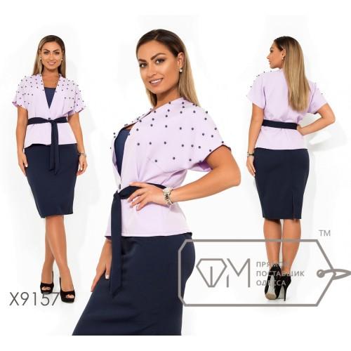 Комплект из костюмки жакет цельнокроенный с короткими рукавами декорирован жемчугом с одной застежкой+поясок, юбка-карандаш X9157