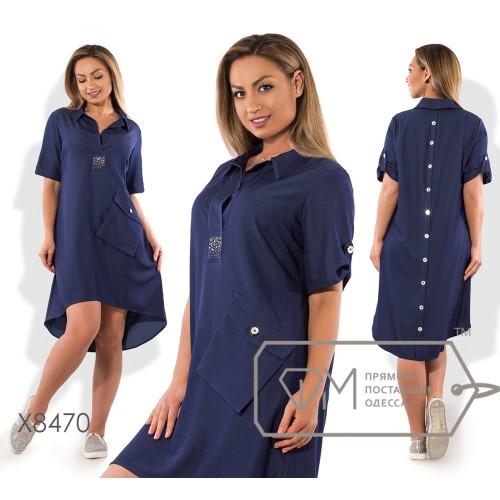 Платье-трапеция мини из облегченного джинса с асимметричным подолом, декоративной застёжкой по спинке, воротом-апаш и накладным карманом X8470