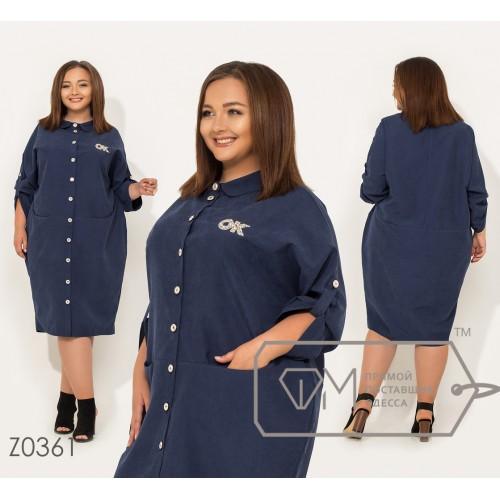 Платье миди покроя-кокон из ткани-парка с рукавами 7/8 прорезными карманами и застежкой из пуговиц по лицевой стороне Z0361
