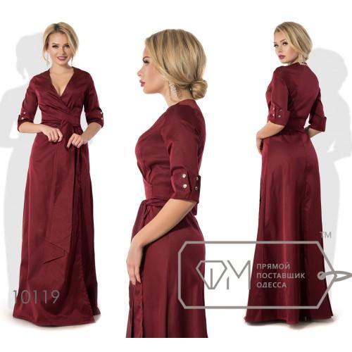 Платье в пол А-покроя на запах из коттона мемори под пояс с рукавами до локтей на отворотах,глубоким V-вырезом и расклешённой юбкой 10119