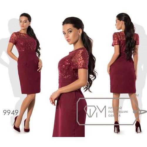 Платье-футляр мини приталенное из костюмки с корсетным вырезом, прикрытым двусторонним лифом из пайетки на сетке 9949