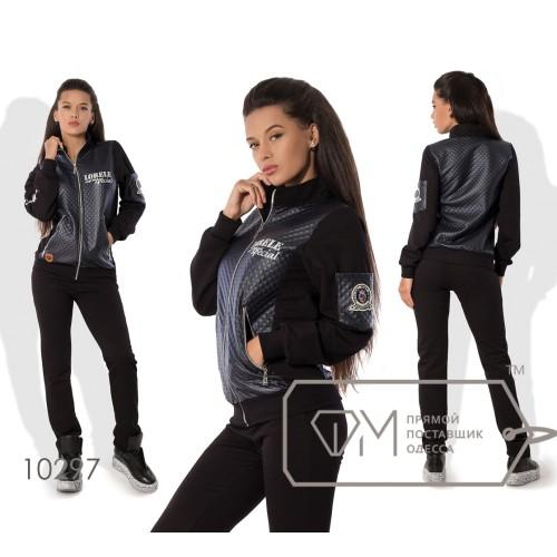 Спорткостюм из двунитки - олимпийка на основе стёганой экокожи с воротом-стойкой и кармашком на рукаве плюс приталенные штаны 10297