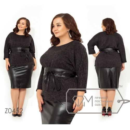 Двойка - кофта из ангоры-софт под пояс-кушак, юбка миди из эко-кожи на молнии и пуговке Z0452